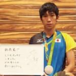 吉村真晴選手
